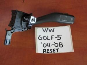 VW golf 5 04-08 διακόπτης υαλοκαθαριστήρων με διακόπτη reset