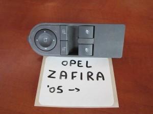 Opel Zafira 2005-2012 διπλός διακόπτης παραθύρων οδηγού