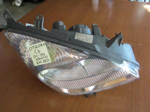 Citroen C5 01-04 δεξί φανάρι εμπρός xenon