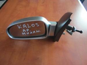 Daewoo Kalos 2002-2005 μηχανικός καθρέφτης αριστερός ασημί