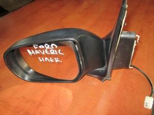 Ford maverik ηλεκτρικός καθρέφτης αριστερός άβαφος