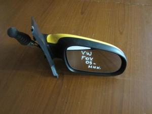 VW Fox 05 μηχανικός καθρέφτης δεξιός κίτρινος