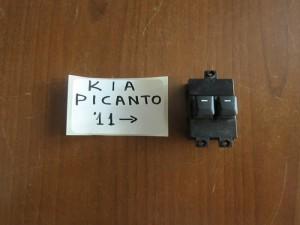 Kia Picanto 2011-2016 αριστερός διακόπτης παράθυρων 2πλός