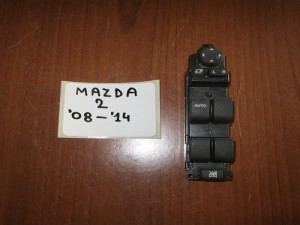 Mazda 2 2007-2014 αριστερός διακόπτης παράθυρων 4πλός