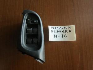 Nissan Almera N16 2000-2006 αριστερός διακόπτης παράθυρων 4πλός