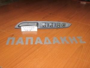 Hyundai accent 06- αριστερός εμπρός διακόπτης παραθύρων (4-τετραπλός)