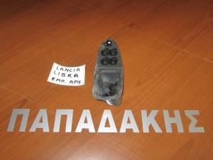 Lancia lybra αριστερός εμπρός διακόπτης παραθύρων (4-τετραπλός)