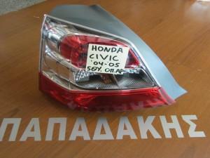 Honda civic 2004-2005 5θυρο πίσω φανάρι αριστερό