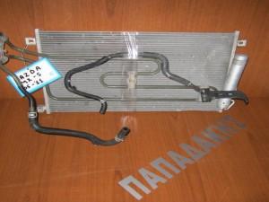 Mazda MX-5 2005-2009 ψυγείο aircondition