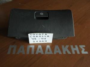 Toyota corolla 2002-2006 sedan ντουλαπάκι ταμπλού