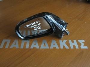 Chevrolet Captiva 2006-2015 ηλεκτρικός καθρέφτης ανακλινόμενος με φλάς μαύρος