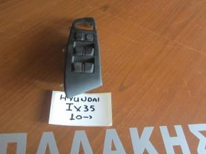 Hyundai ix35/tucson 2010-2015 διακόπτης παραθύρων αριστερός (4-τετραπλός)