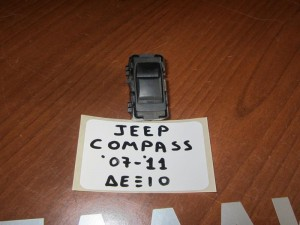 Jeep compass 2007-2011 διακόπτης παραθύρων δεξιός