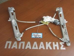 Jeep compass 2007-2011 ηλεκτρικός γρύλλος εμπρός αριστερός