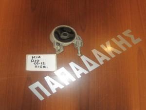 Kia rio 2005-2012 βάση μηχανής πίσω