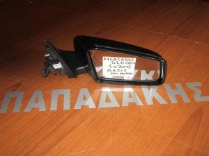 Mercedes GLK CLASS X204 2008-2015 ηλεκτρικός ανακλινόμενος καθρέφτης δεξιός μαύρος