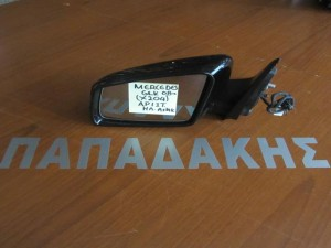 Mercedes GLK (x204) 2008-2014 αριστερός ανακλινόμενος καθρέφτης μαύρος