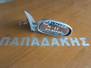 Nissan Almera N16 2000-2006 ηλεκτρικός ανακλινόμενος καθρέφτης δεξιός άβαφος