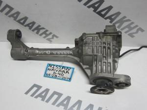 Nissan Navara D40 4x4 2005-2014 Βοηθητικό γκρούπ εμπρός