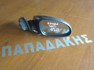 Skoda Yeti 2010-2014 ηλεκτρικός καθρέφτης δεξιός μολυβί (7 καλώδια)