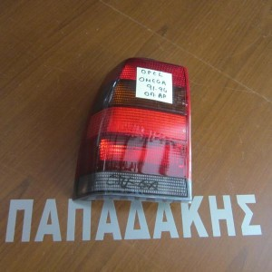 Opel Omega 1991-1994 4πορτο - φανάρι πίσω αριστερό