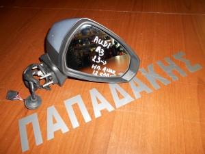 Audi A3 Sportback 2013--> SDN καθρέπτης δεξιός ηλεκτρικός ανάκλιση ασημί