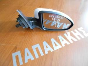 Chevrolet Cruze 2008-2016 ηλεκτρικός καθρέπτης δεξιός άσπρος