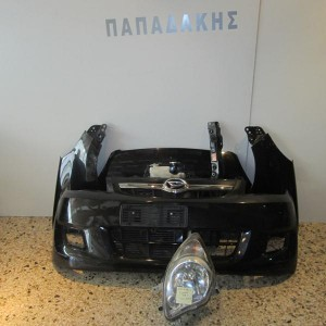 Daihatsu Cuore 2008-2015 μετώπη εμπρός κομπλέ μαύρο:καπό-2 φτερά-ψυγεία-προφυλακτήρας-τραβέρσα μετώπης -φανάρι αριστερό