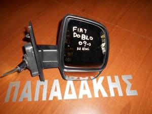 Fiat Doblo 2010-2017 καθρέπτης εξωτερικός δεξιός μηχανικός άσπρος