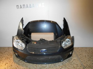 Ford Focus C-Max 2007-2010 μετώπη κομπλέ-μούρη ανθρακί (καπώ-2 φτερά-2 φανάρια-προφυλακτήρας με προβολείς κ μάσκα-τραβέρσα προφυλακτήρα-ψυγεία-μετώπη πλαστική)