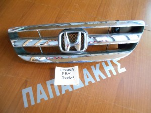 Honda F.R.V  2006--> μάσκα