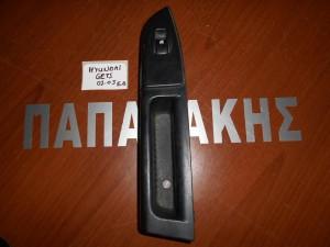 Hyundai Getz 2002-2005 διακόπτες παραθύρων εμπρός δεξιοί