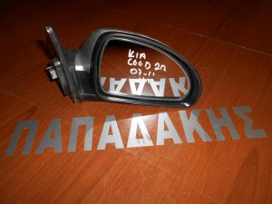 kia ceed 2007 2011 2porto kathreptis dexios ilektrikos asimi 1 300x225 KIA Ceed 2007 2013 2πορτο καθρέπτης δεξιός ηλεκτρικός ασημί
