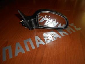 KIA Cerato 2003-2008 καθρέπτης δεξιός ηλεκτρικός μολυβί