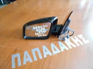 mercedes b class w246 2011 ilektrikos kathreptis aristeros anaklinomenos mavros 1 300x225 Mercedes B Class W246 2011 2015 ηλεκτρικός καθρέπτης αριστερός ανακλινόμενος μαύρος