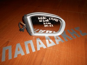 Mercedes C class W203 2002-2003 καθρέπτης εξωτερικός δεξιός ηλεκτρικός ασημί