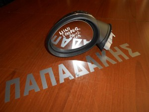 Mini Cooper 2006-2011 καθρέπτης αριστερός ηλεκτρικός χρώμιο