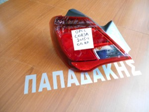 Opel Corsa 2015--> φανάρι οπίσθιο αριστερό
