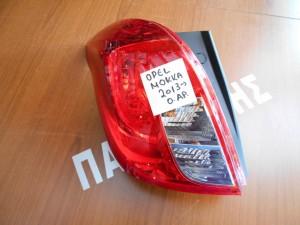 Opel Mokka 2013-2017 φανάρι οπίσθιο αριστερό