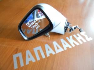 Opel Mokka 2013-2017 ηλεκτρικός καθρέπτης αριστερός ασημί