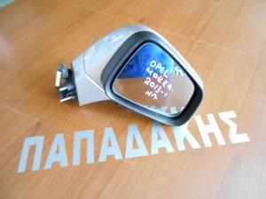 Opel Mokka 2013-2017 ηλεκτρικός καθρέπτης δεξιός ασημί