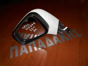 Opel Mokka 2013-2017 καθρέπτης εξωτερικός αριστερός ηλεκτρικός λευκός