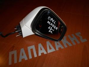 Opel Mokka 2013-2017 καθρέπτης εξωτερικός δεξιός ηλεκτρικός λευκός