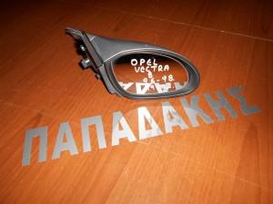 Opel Vectra B 1995-1999 καθρέπτης ηλεκτρικός δεξιός ασημί