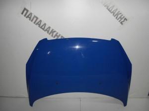 Peugeot 307 2001-2005 καπό εμπρός μπλε