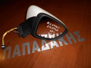 Renault Captur 2013-2017 καθρέπτης εξωτερικός δεξιός ηλεκτρικός άσπρος