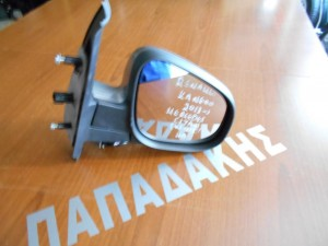 Renault Kangoo 2013--> ηλεκτρικός καθρέπτης δεξιός σκούρο ασημί