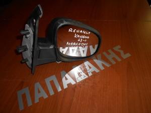 Renault Kangoo 2013--> καθρέπτης δεξιός ηλεκτρικός άβαφος