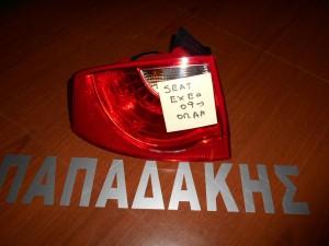Seat Exeo 2009-2013 φανάρι οπίσθιο αριστερό