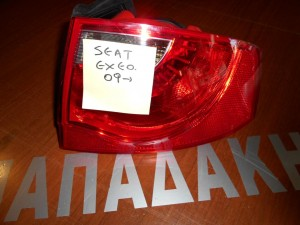 Seat Exeo 2009-2013 φανάρι οπίσθιο δεξί